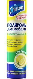 Полироль для мебели Chirton, аромат лимона, 300 мл12111Полироль для мебели Chirton с ароматом лимона обеспечит превосходный уход за всей мебелью, не причиняя ей ни малейшего вреда. Прекрасно очищает от различных загрязнений и полирует поверхности, возвращая им первоначальную красоту. Неповторимый аромат наполнит дом уютом. Полироль подходит не только для деревянных, но и керамических, мраморных, эмалированных, хромированных, а также большинства пластиковых поверхностей. Характеристики: Объем: 300 мл. Производитель: Россия. Товар сертифицирован.