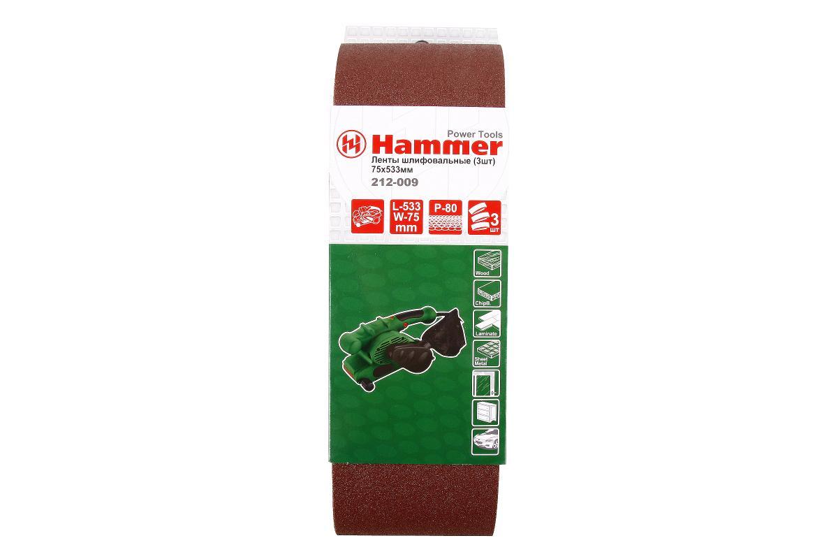 Лента шлиф. Hammer Flex 212-009 75 Х 533 Р 80 по 3 шт.29399Лента шлифовальная Hammerflex предназначена для использования с ленточными шлифмашинами. Изготовлена из качественного абразивного сырья высокой твердости и стойкости к разрушению. Прочная тканевая основа обладает низким растяжением при работе. Современная технология склейки ленты исключает вероятность ее разрыва в области соединения. Применяется для зачистки различных поверхностей: мягкой и твердой древесины, ДСП, ДВП, фанеры, ламината, а также работ по металлу. В комплекте - 3 ленты. Материал: абразивное сырье, текстиль.