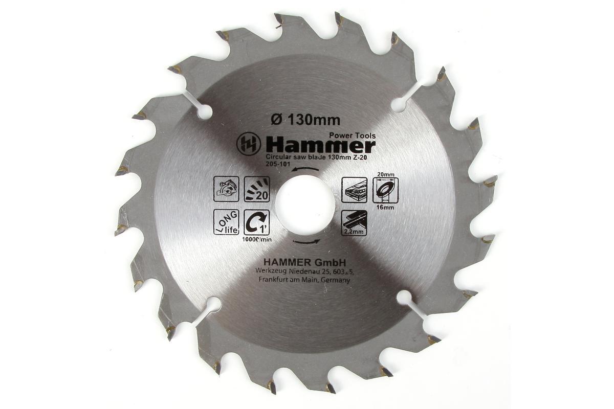 Диск пильный Hammer Flex 205-101 CSB WD 130мм*20*20/16мм по дереву