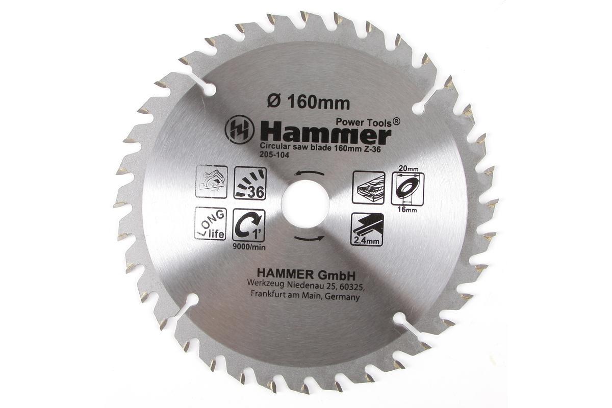 Диск пильный Hammer Flex 205-104 CSB WD 160мм*36*20/16мм по дереву