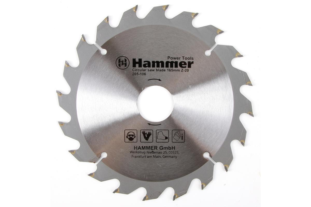 Диск пильный Hammer Flex 205-106 CSB WD 165мм*20*30/20мм по дереву30656Диск для циркулярной пилы по дереву Hammer изготовлен из холоднокатаной стали, что обеспечивает инструменту отсутствие дисбаланса и высокую стойкость к нагрузкам. Предназначен для циркулярных пил. Дополнительная шлифовка тела диска предоставляет качественный ровный рез. Применение ТВС режущих зубьев из сплава YG8 (ВК8) обеспечивает диску высокую режущую способность и износоустойчивость. Твердосплавные карбидвольфрамовые пластины YG8 (ВК8), автоматическая шлифовка и заточка каждого зуба алмазным кругом позволяют сохранять неизменную геометрию реза и минимизировать сколы. Количество зубьев: 20. Максимальные обороты: 8500 оборотов/мин.
