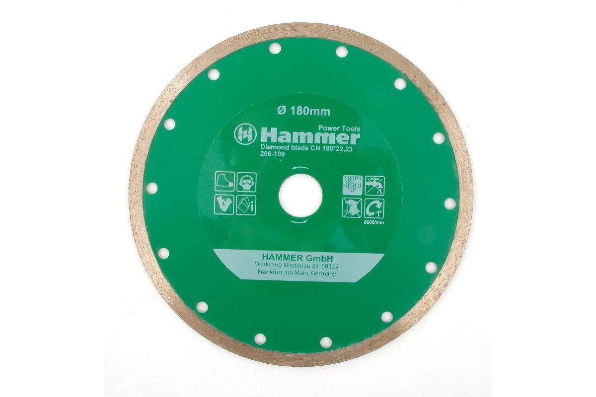 Диск алм. Hammer Flex 206-109 DB CN 180*22мм сплошной30693Диск алмазный Hammerflex изготовлен из высококачественной листовой стали, исключающей волнистость или кривизну дисков. Обеспечивает ровный рез, отсутствие биения и сколов. Предназначен для осуществления глубоких резов в армированном бетоне. Высокая концентрация поликристаллических алмазов (более 40% к объему связки) обеспечивает своевременное вскрытие и поддержание режущей способности диска на неизменном высоком уровне. Износостойкая связка, используемая в алмазных дисках, оптимально удерживает режущие кристаллы и эффективно отводит тепло. Максимальные обороты: 8600 оборотов/мин.