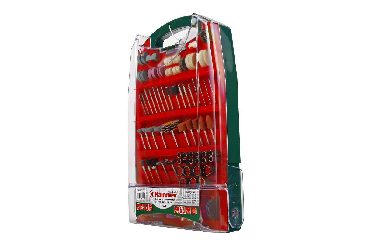 Набор аксессуаров Hammer Flex 219-003 MD AC - 3 для мини дрелей 187 шт.44711Набор аксессуаров Hammerflex для мини дрелей включает в себя 187 насадок для сверления, пиления, шлифования и полировки заготовок. Абразивные шарошки и кордщетки позволят быстро обработать заготовки из различных типов металлов. Многообразие боров для выполнения фрезировальных и гравировальных работ способно обеспечить максимальную точность при их использовании. Наждачные круги и цилиндры легко справятся со шлифованием деревянных заготовок. Полировальные круги вместе с пастой, входящей в комплект поставки, обеспечат высокое качество финишной обработки поверхности. Отрезные круги легко справятся с задачами, связанными с резкой небольших металлических заготовок. В комплект также входят держатели для всех видов расходных материалов и сменные цанги (2,3 мм; 3,2 мм), обеспечивающие жесткое крепление оснастки на вал инструмента. Все насадки компактно хранятся в пластиковом кейсе. Размер кейса: 32 см х 21 см х 6 см.