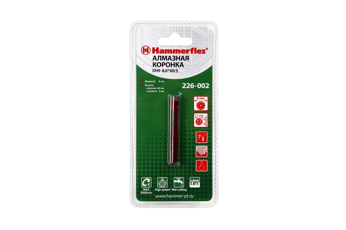 Алмазная трубчатая коронка Hammer Flex 226-002 DHS 8,0*60/5, A3, алмаз 60Р, керамогранит58965Алмазная трубчатая коронка по керамограниту Hammerflex оснащена корпусом из высокопрочной углеродистой стали А3. Алмазное напыление режущих кромок изготовлено из крошки повышенной износостойкости 60Р. Хвостовик в виде шестигранника обеспечивает более надежное крепление в используемом вместе с коронкой инструменте. Алмазная трубчатая коронка с электролитическим напылением предназначена для сверления отверстий в керамической плитке, керамограните и мраморе. Ресурс коронки зависит от количества оборотов используемого инструмента, усилия подачи и условий охлаждения. Охлаждение алмазной коронки может обеспечиваться различными способами. Высота сегмента коронки: 5 мм.