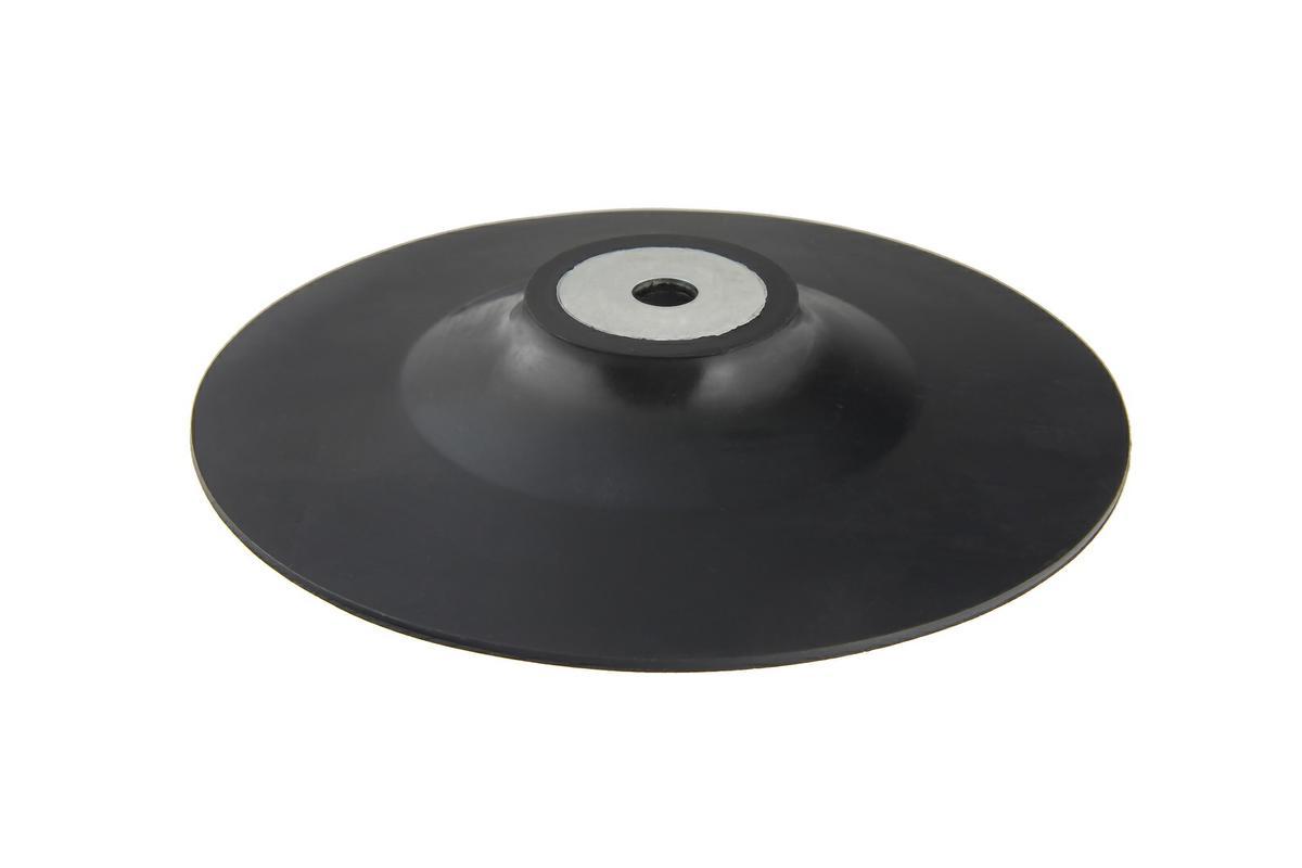 Тарелка опорная Hammer Flex 227-003 PD d6 RB 125 мм для дрели ( 62179 )