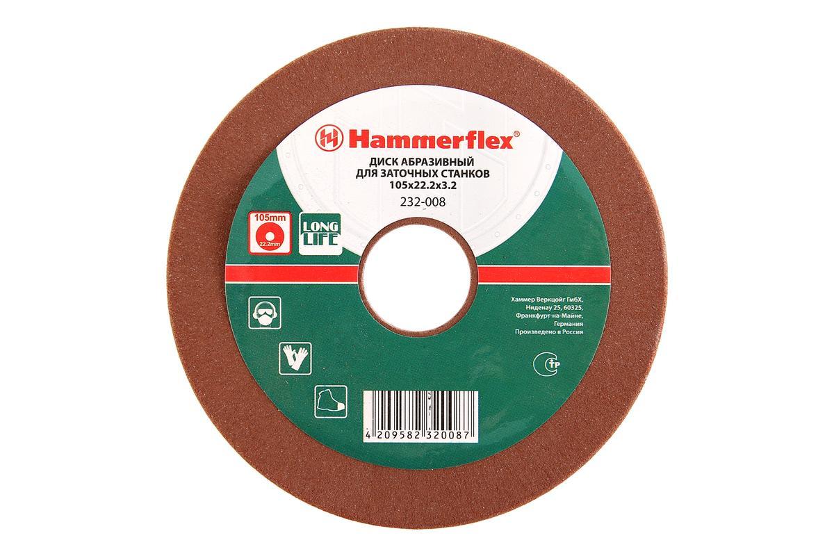 Диск заточный абразивный Hammer Flex 232-008 для заточки цепей для SPL105 105 х 22.2 х 3.385973Абразивный диск Hammerflex для заточного станка обладает превосходной балансировкой и минимальной вибрацией. Используется для заточки большинства видов пильных цепей. В виде шлифовального средства используется электрокорунд (Al2O3) со средней зернистостью (менее 0,6 мм), предназначенный для общих работ по обработке металла. Используется связка улучшенной твердости с использованием синтетических смол с армированным стекловолокном. Подобранное соотношение зерна и связки обеспечивает невысокую стоимость реза при высокой скорости. Максимальная скорость: 80 м/с (12250 оборотов/мин).