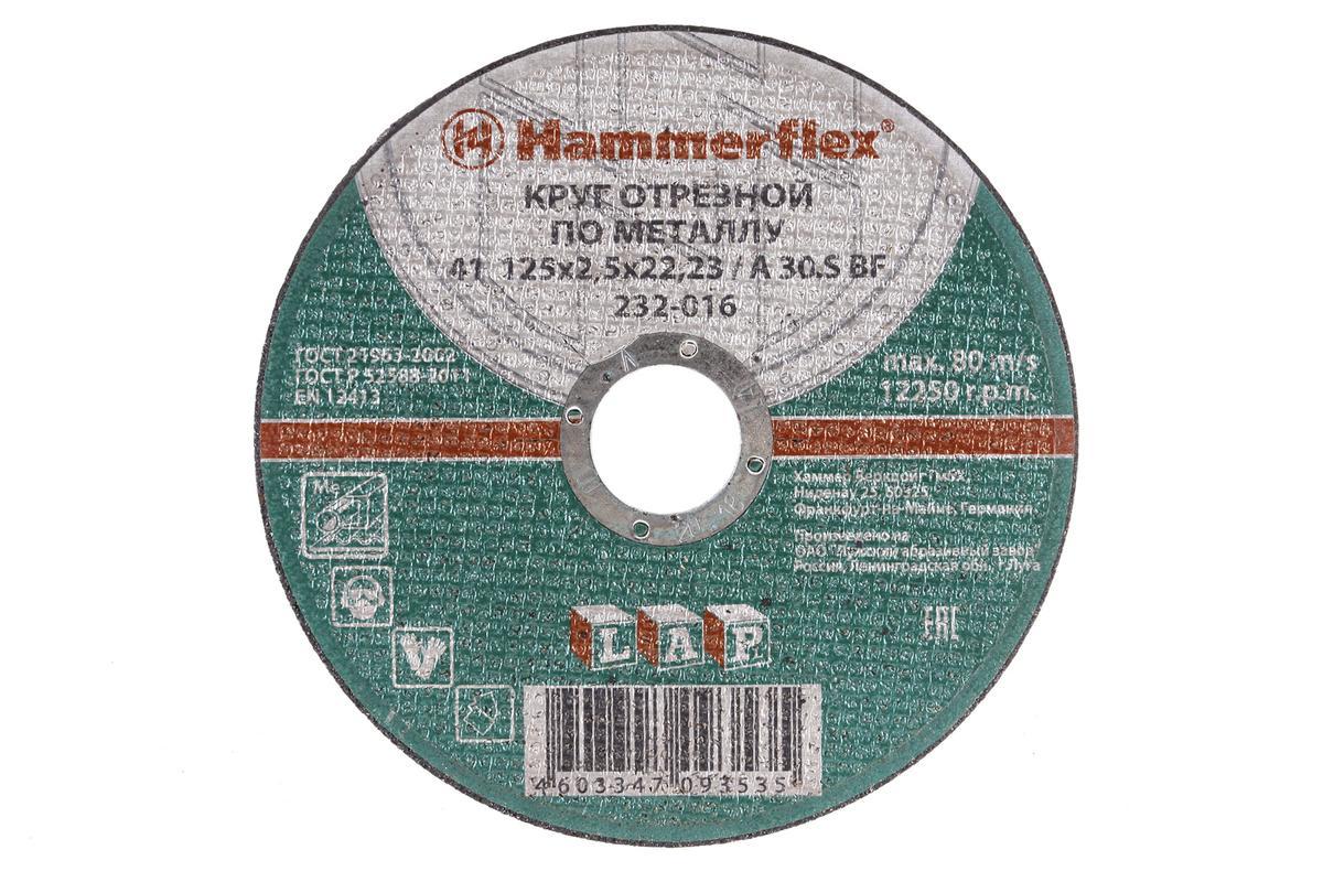 Круг отрезной Hammer Flex 232-016 по металлу A 30 S BF / 125 x 2.5 x 22,24