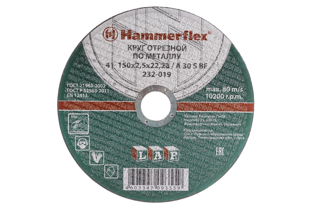 Круг отрезной Hammer Flex 232-019 по металлу A 30 S BF / 150 x 2.5 x 22,2486940В отрезном круге Hammerflex используется связка улучшенной твердости с использованием синтетических смол с армированием стекловолокном. В виде шлифовального средства используется электрокорунд (Al2O3) со средней зернистостью (менее 0,6 мм), предназначенный для общих работ по обработке металла. Подобранное соотношение зерна и связки обеспечивает невысокую стоимость реза при высокой скорости. Допустимая скорость до 80 м/с (10200 об/мин).