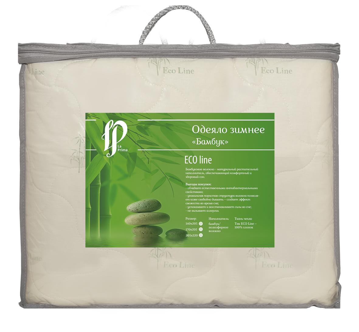 Одеяло из бамбука зимнее, 2х, 170*20500000004564