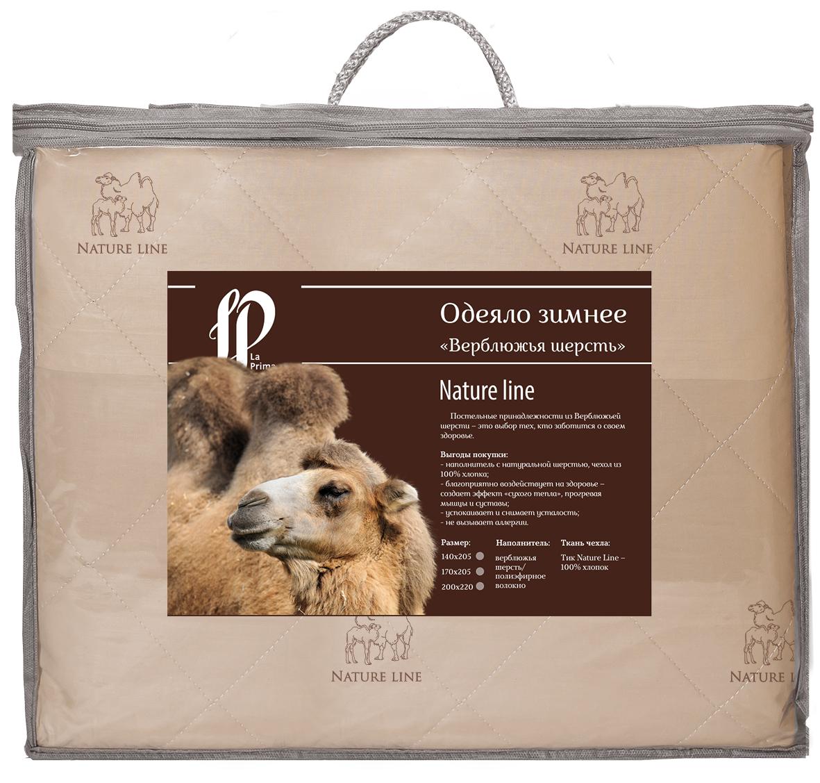 Одеяло из верблюжей шерсти зимнее, 2х, 170*20500000004567