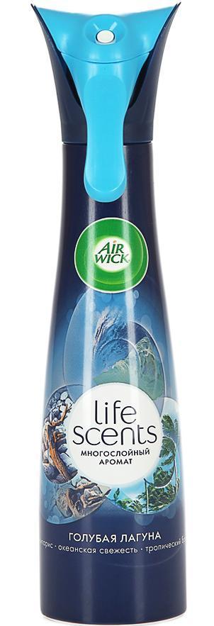 AirWick Life Scents освежитель воздуха Голубая лагуна 210 мл3015158AirWick LIFE SCENTS Голубая лагуна позволит вам быстро и эффективно устранить в помещении неприятные запахи, наполнив его неповторимым ароматом морской свежести. Средство не содержит вредного химического газа. AIRWICK выпускается в баллоне с распылителем, который равномерно распределяет аромат по комнате. Средство прекрасно подходит как для дома, так и для общественных помещений и наполнит свежестью вашу гостиную, спальню, туалет или ванну. Технология многослойного аромата, ощущение которого меняется в пространстве и во времени! Только LIFE SCENTS дарит постоянно меняющееся ощущение многослойного аромата, так же, как в жизни. Состав: пропеллент: сжатый воздух; менее 5% неионогенные ПАВ, денатурат, консервант, ароматизатор, эвгенол. Содержит бензизотиазолинон. Может вызвать аллергическую реакцию.