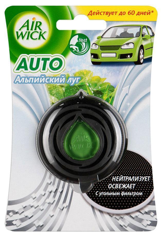 Освежитель воздуха AirWick для автомобиля Car Freshener, альпийский луг, 3 мл8139499Любимые ароматы Air Wick для дома теперь доступны в новом формате - освежителя для автомобиля. Air Wick AUTO - инновационный продукт для автомобиля, который улавливает и устраняет неприятные запахи, вместе с тем наполняя машину восхитительным ароматом, даря ощущение чистоты и свежести. Air Wick AUTO уникален своим двойным действием. Специальный карбоновый фильтр разработан для того, чтобы улавливать неприятные запахи и устранять их. Отделение со 100% ароматическим маслом нежно распространяет тонкие нотки аромата, идеального для придания свежести салону Вашего автомобиля. Новый Air Wick AUTO позаботится о свежести в Вашей машине!