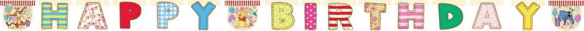 Procos Гирлянда детская Алфавит Винни Happy Birthday80504Гирлянда с Виини-Пухом состоит из нескольких элементов, которые составляют надпись Happy Birthday. Высота каждого элемента составляет 17.5 см. Гирлянда изготовлена из плотного картона, с нанесенным на него изображением. Украсив детский праздник такой гирляндой, Вы подарите ребенку хорошее настроение и возможность оказаться поближе к любимому герою.