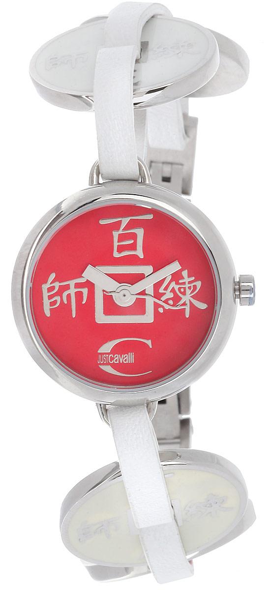 Часы женские наручные Just Cavalli, цвет: стальной, белый, красный. 7251 716 0357251716035Оригинальные женские часы Just Cavalli выполнены из нержавеющей стали, натуральной кожи и минерального стекла. Изделие дополнено изображением иероглифов и символикой бренда. Корпус часов выполнен из нержавеющей стали, дополнен минеральным стеклом и имеет степень влагозащиты равную 3 atm. Оригинальный браслет дополнен практичным раскладным замком, который состоит из двух звеньев за счет чего возможно регулировать длину изделия. Часы поставляются в фирменной упаковке. Часы Just Cavalli подчеркнут изящность женской руки и отменное чувство стиля у их обладательницы.