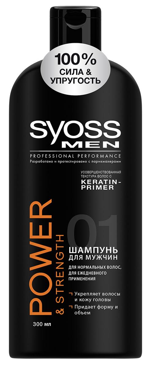 SYOSS MEN Шампунь для мужчин для нормальных волос Power  Strength, 300 мл (Syoss)