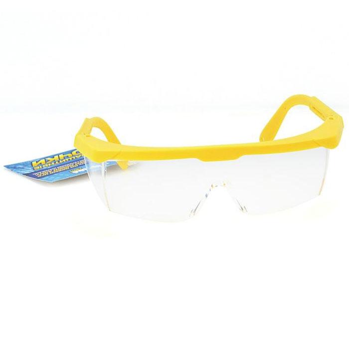 Mioshi Защитные очки для игр с гелевыми шариками цвет желтый ( MAR1105-004_желтый )