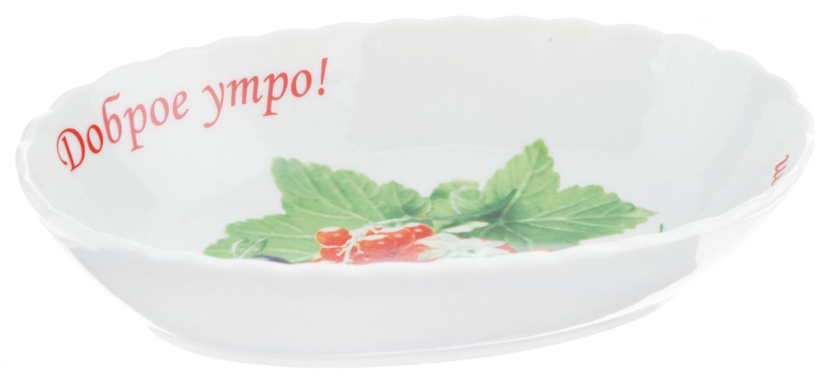 Салатник LarangE Ягодный десерт, цвет: белый, красный, зеленый, 20,5 х 12,5 х 5 см589-325Салатник LarangE Ягодный десерт изготовлен из керамики. Слегка закругленные края обеспечивают естественное оптимальное положение и удобное выливание жидкости. Салатник LarangE Ягодный десерт станет полезным и практичным дополнением к коллекции ваших кухонных аксессуаров. Диаметр салатника: 20,5 см х 12,5 см. Высота стенок салатника: 5 см.