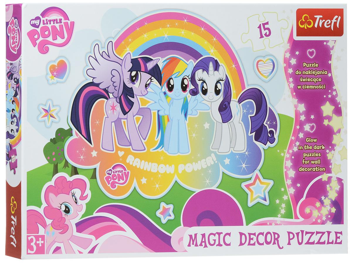 Trefl Пазл Мои маленькие пони14605My Little Pony - завоевали сердца детишек своей необыкновенной красотой, а потрясающий мультсериал вдохновил изготовителей пазлов Trefl на создание необыкновенной игры, развивающей логические навыки, внимательность и усидчивость. В наборе имеется 15 прочных элементов с крепкой сцепкой, а также рамку с дополнительными элементами для декорирования. Все что вам нужно - собрать картинку, отделить внешнюю часть пленки, наклеить изображение на стену, предмет мебели или стекло и выключить свет! Симпатичные лошадки будут светиться в темноте, охраняя сон вашего малыша. Будьте внимательны, тонкие и непрочные отделочные материалы могут быть повреждены при удалении наклейки! Собирание пазла развивает у ребенка мелкую моторику рук, тренирует наблюдательность, логическое мышление, знакомит с окружающим миром, с цветом и разнообразными формами, учит усидчивости и терпению, аккуратности и вниманию.