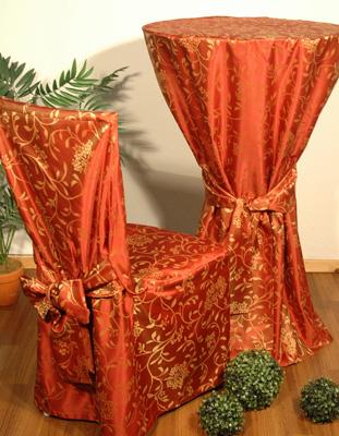 Чехол на стул «Schaefer», цвет: красный, золотистый, 60 х 45 х 100 см  тумбочка под телевизор олх