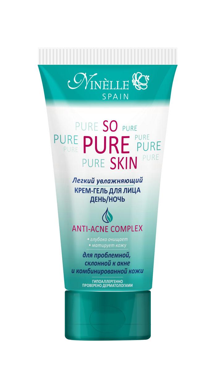 Ninelle So Pure Skin Легкий увлажняющий крем-гель для лица, 75 мл