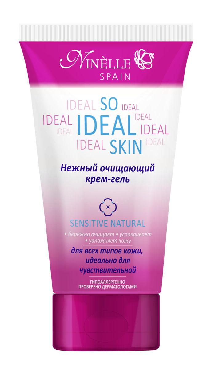 Ninelle So Ideal Skin Нежный очищающий крем-гель для лица, 150 мл