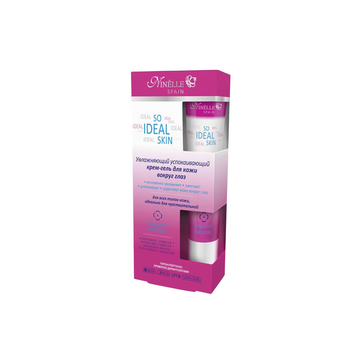 Ninelle So Ideal Skin Увлажняющий успокаивающий крем-гель для кожи вокруг глаз, 15 мл