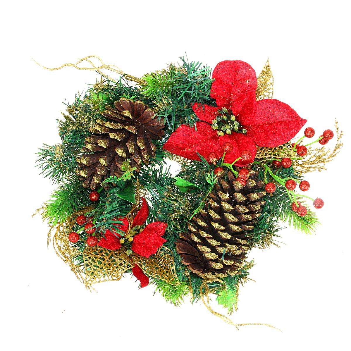 Новогоднее декоративное украшение Венок рождественский Большие шишки 30 см 826106718864Декоративный венок Sima-land Венок. Шишки, банты и снег, дополнит интерьер любого помещения, а также может стать оригинальным подарком для ваших друзей и близких. Композиция, выполненная в виде венка из искусственной сосновой ветки с натуральными шишками, украшена текстильными бантиками, пластиковыми шариками, декоративными подарочками и бусинами в виде ягодок. Венок оформлен блесками. Оформление помещения декоративным венком создаст праздничную, по-настоящему радостную и теплую атмосферу. Новогодние украшения всегда несут в себе волшебство и красоту праздника. Создайте в своем доме атмосферу тепла, веселья и радости, украшая его всей семьей.