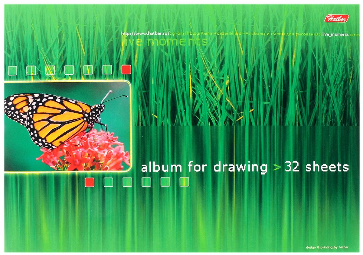 Hatber Альбом для рисования Живые моменты 32 листа 0827032А4вмB_08270Альбом для рисования Hatber Живые моменты непременно порадует маленького художника и вдохновит его на творчество. Альбом изготовлен из белоснежной бумаги с яркой обложкой из плотного картона, оформленной красочным изображением. В альбоме 32 листа. Способ крепления - металлические скрепки. Высокое качество бумаги позволяет рисовать в альбоме карандашами, фломастерами, акварельными и гуашевыми красками. Занимаясь изобразительным творчеством, ребенок тренирует мелкую моторику рук, становится более усидчивым и спокойным и, конечно, приобщается к общечеловеческой культуре.