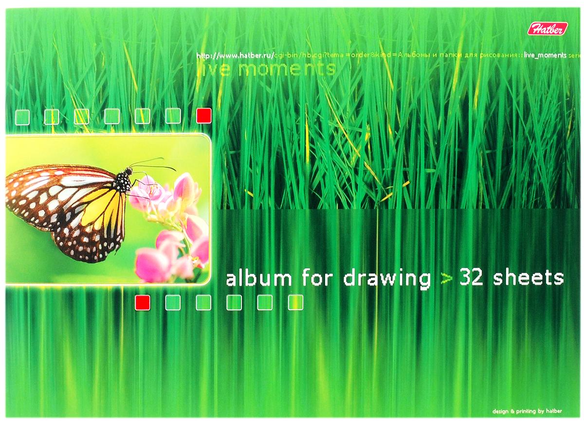 Hatber Альбом для рисования Живые моменты 32 листа 0826832А4вмB_08268Альбом для рисования Hatber Живые моменты непременно порадует маленького художника и вдохновит его на творчество. Альбом изготовлен из белоснежной бумаги с яркой обложкой из плотного картона, оформленной красочным изображением. В альбоме 32 листа. Способ крепления - металлические скрепки. Высокое качество бумаги позволяет рисовать в альбоме карандашами, фломастерами, акварельными и гуашевыми красками. Занимаясь изобразительным творчеством, ребенок тренирует мелкую моторику рук, становится более усидчивым и спокойным и, конечно, приобщается к общечеловеческой культуре.