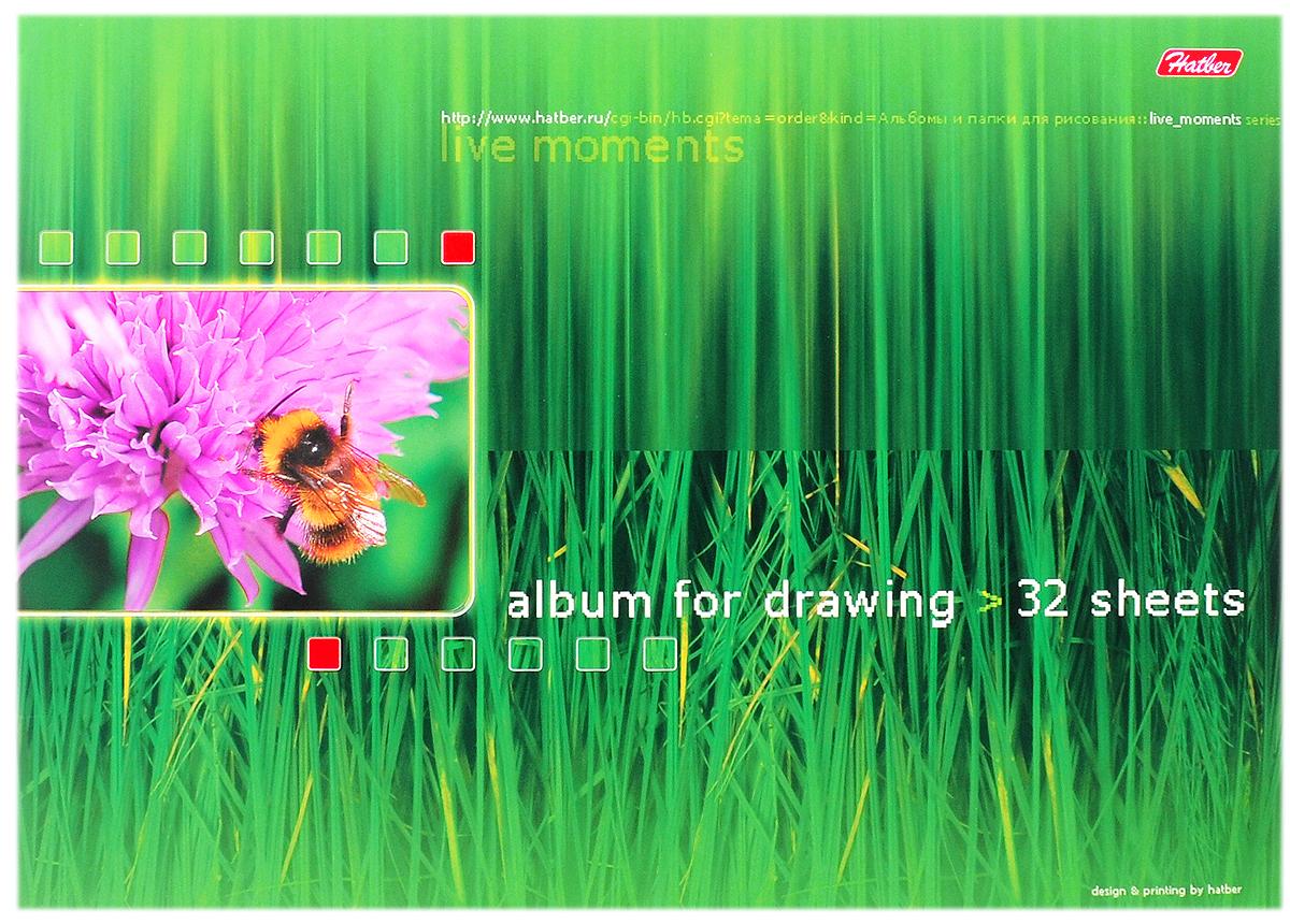 Hatber Альбом для рисования Живые моменты 32 листа 0740432А4вмB_07404Альбом для рисования Hatber Живые моменты непременно порадует маленького художника и вдохновит его на творчество. Альбом изготовлен из белоснежной бумаги с яркой обложкой из плотного картона, оформленной красочным изображением. В альбоме 32 листа. Способ крепления - металлические скрепки. Высокое качество бумаги позволяет рисовать в альбоме карандашами, фломастерами, акварельными и гуашевыми красками. Занимаясь изобразительным творчеством, ребенок тренирует мелкую моторику рук, становится более усидчивым и спокойным и, конечно, приобщается к общечеловеческой культуре.