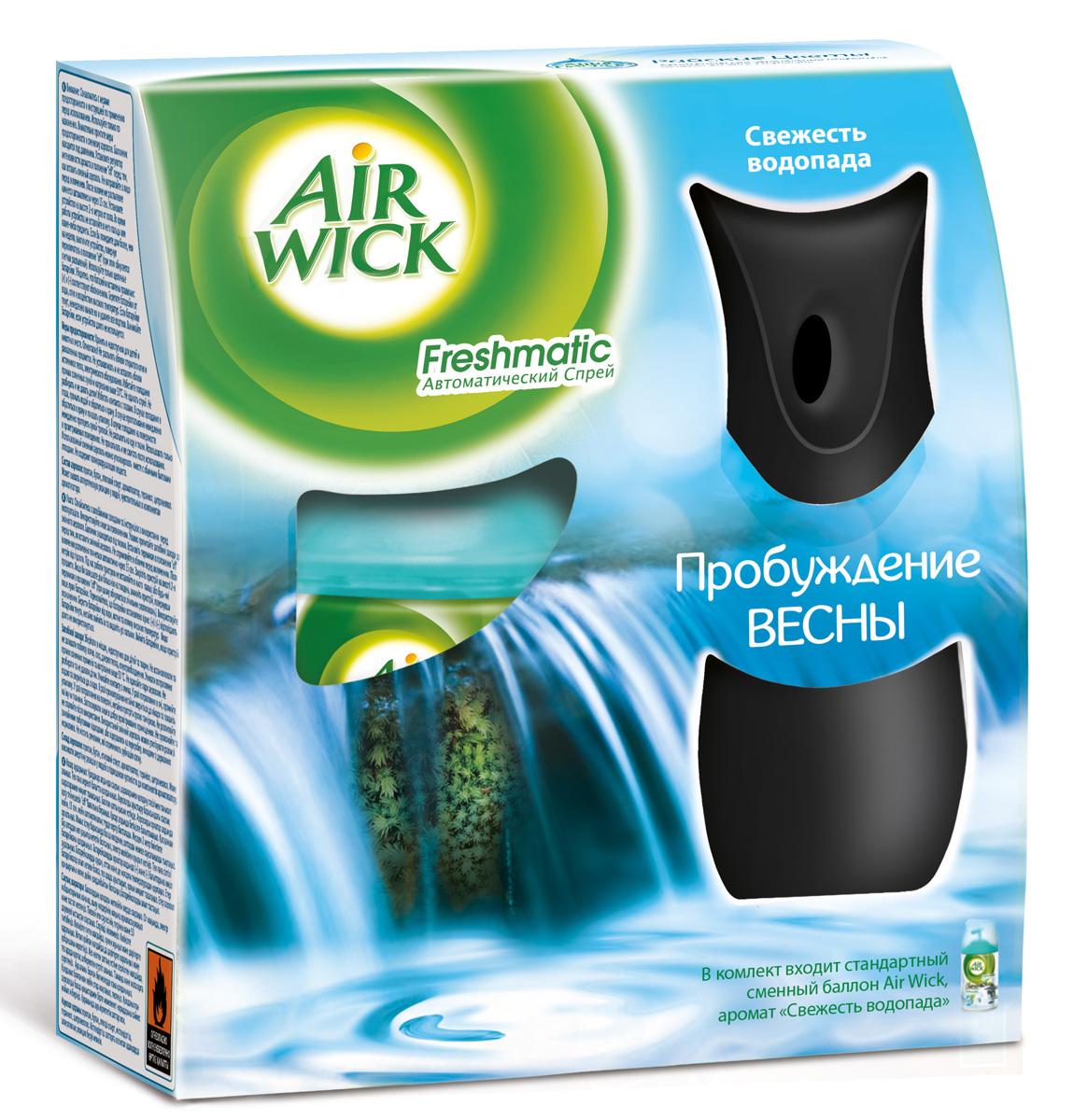 Автоматический освежитель воздуха AirWick