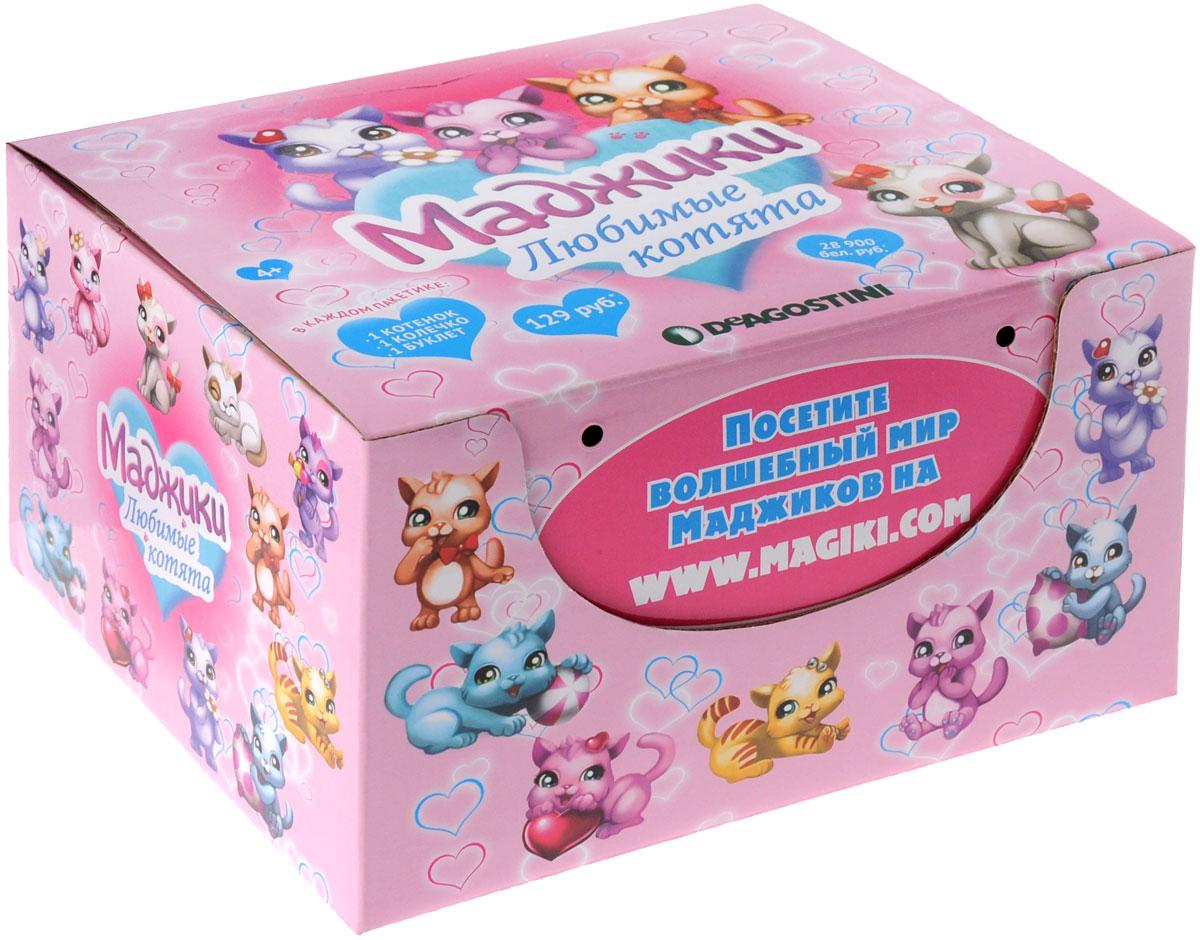 Игрушки для детей Маджики. КотятаMAGIKI-8Серия игрушек Маджики. Котята - это миниатюрные фигурки очаровательных котят, каждый из которых имеет свой индивидуальный характер и историю. Коллекция включает 12 разновидностей фигурок котят высотой до 4 см. Каждая из таких фигурок продается в отдельном непрозрачном пакете вместе с буклетом-описанием и подвеской в виде сердечка. Особенности котят Маджиков Серию Маджики. Котята многие коллекционеры считают одной из наиболее удачных. Пушистых котят Маджиков покупают и дети, и взрослые. Их размещают в детских комнатах, на рабочих столах, полках, сумках, ранцах. Купить котят Маджиков побуждает не только их умилительный вид, но и некоторые волшебные свойства: одни меняют цвет от тепла (розовая кошечка Лили, если подержать в руке, становится белой), другие меняют цвет на солнце, Джимми светится в темноте. Так, в коллекции представлены: Пенни, Чарли, Тилли, Милк, Лео, Милу, Пим, Пепе, Фло, Польдо, Скотти, Ванила. Для маленького ребенка котята Маджики и их удивительные...