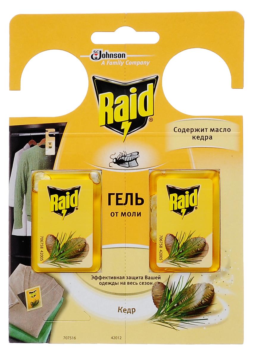 Гель против моли Raid Кедр, 2 шт706758-42005Гель Raid Кедр предназначен для длительной защиты вашей одежды от моли и ее личинок. Также его очень удобно использовать: можно разложить или развесить контейнеры в шкафу. Эффективно защищает от моли в течение 3 месяцев. Состав: трансфлутрин 0,15%, отдушка (содержит масло кедра), функциональные добавки, краситель. Комплектация: 2 шт. Товар сертифицирован.