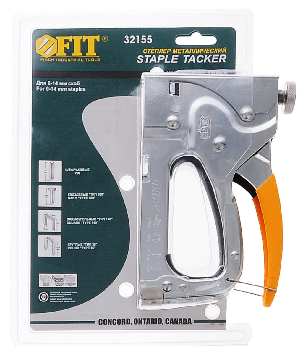 Степлер с регулировкой FIT, 4-14 мм, 4 в 1, цвет: стальной, оранжевый32155_оранжевыйМногофункциональный степлер с регулировкой FIT предназначен для быстрого и легкого закрепления обивки мебели, укрепления плакатов, закрепления проволочной сетки и строительства парников. Для скоб 4-14 мм. Стальная конструкция корпуса делает степлер надежным и комфортным в использовании. Степлер может скреплять квадратные скобы от 6 до 14 мм, полукруглые скобы размером 14 мм, маленькие гвозди длиной от 1 до 14 мм и штырьки до 14 мм. Размер скоб: от 0,4 см до 1,4 см. Размер степлера: 18 см х 12 см х 3 см.