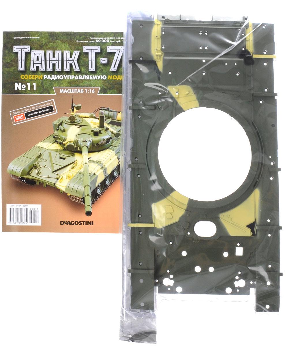 Журнал Танк Т-72 №11TRC011Перед вами - журнал из уникальной серии партворков Танк Т-72 с увлекательной информацией о легендарных боевых машинах и элементами для сборки копии танка Т-72 в уменьшенном варианте 1:16. У вас есть возможность собственноручно создать высококачественную модель этого знаменитого танка с достоверным воспроизведением всех элементов, сохранением функций подлинной боевой машины и дистанционным управлением. В комплекте верхняя часть корпуса модели Т-72. Категория 16+.