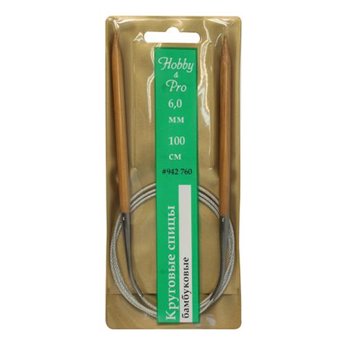 Спицы Hobby&Pro круговые бамбук 100см, 6,0мм , 9427607709151