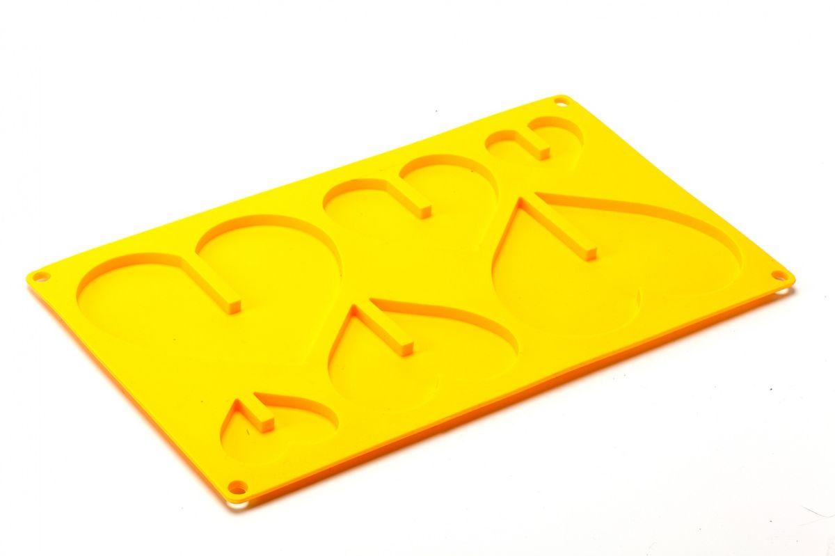 Форма силиконовая 3D Bradex Сердце, цвет: желтый, 6 ячеекTK 0159Форма 3D Bradex Сердце изготовлена из высококачественного силикона и предназначена для одновременного приготовления трех объемных сердец различного размера. На листе расположено 6 ячеек в виде сердечек 3 разных размеров. Потрясающие сердечки из шоколада, печенья, льда или замороженного йогурта станут элегантным и трогательным дополнением к семейному завтраку, праздничному обеду, романтическому ужину или коктейльной вечеринке. Все это разнообразие сладких чудес доступно благодаря одной единственной форме силиконовой 3D Сердце! Объемные вкусные сердечки будут сладким сюрпризом для ваших любимых. А вашим деткам особенно по вкусу придутся карамельные сердечки из жженого сахара с добавлением сока или морса. Подходит для замораживания льда и йогурта, а также для выпекания в духовке при температуре до 230°С. Легко мыть и хранить. Допускается мытье в посудомоечной машине. Общий размер формы: 29 см х 17 см х 0,7 см. Размер большой ячейки: 12 см х 10 см....