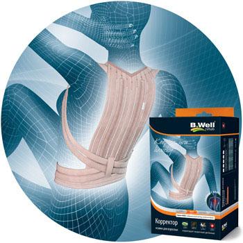 B.Well rehab Реклинатор (корректор) осанки, размер L (бежевый) W-13115102017Корректор анатомически прилегает к телу, эффективно корригируя положение позвоночника.Пружинные вставки нормализуют тонус мышц. Корректор осанки изготовлен из тонкого гипоаллергенного воздухопроницаемого материала и незаметен под обычной одеждой. Серия MED-современный метод лечения боли в суставах. Стабилизирует, нормализует тонус мышц, сохранят функцию движения. Рекомендуется для лечения травм и при обострении заболеваний. Корректор осанки со спиральными ребрами жесткости корригирует мышечный дисбаланс, способствуя уменьшению болей в спине. Показания: боли при остеохондрозе и других дегенеративных заболеваниях грудного отдела позвоночника нарушения осанки, сутулость, «вялая» спина искривления позвоночника в грудном отделе (кифоз, кифосколиоз, сколиоз), остеохондропатии позвоночника с болевым синдромом, реабилитация после травм и операций в области грудного отдела позвоночника. Профилактика травм при остеопорозе с локализацией в области грудного отдела позвоночника.