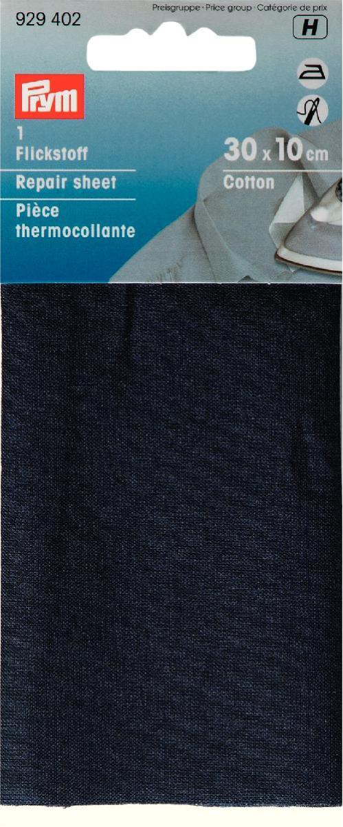 929402 Заплатка , хлопок, термоклеевая 30x10 см цв. морской волны Prym342580