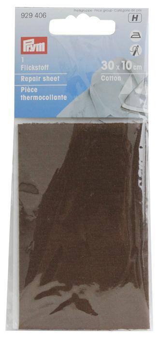 929406 Заплатка , хлопок, термоклеевая 30x10 см коричневый цв. Prym342583