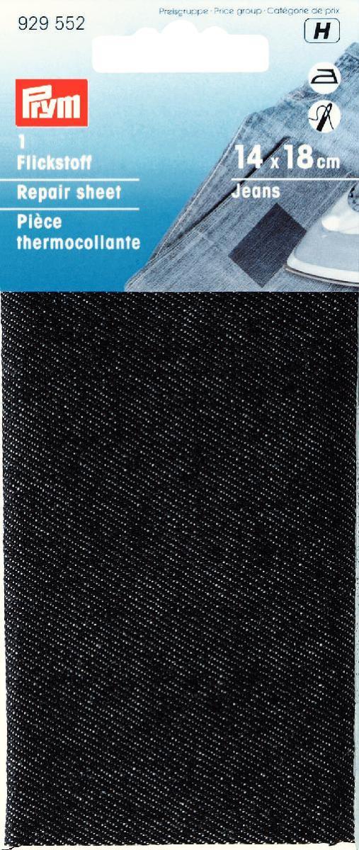 929552 Джинсовая заплатка термоклеевая 14x18 см черный цв. Prym342601
