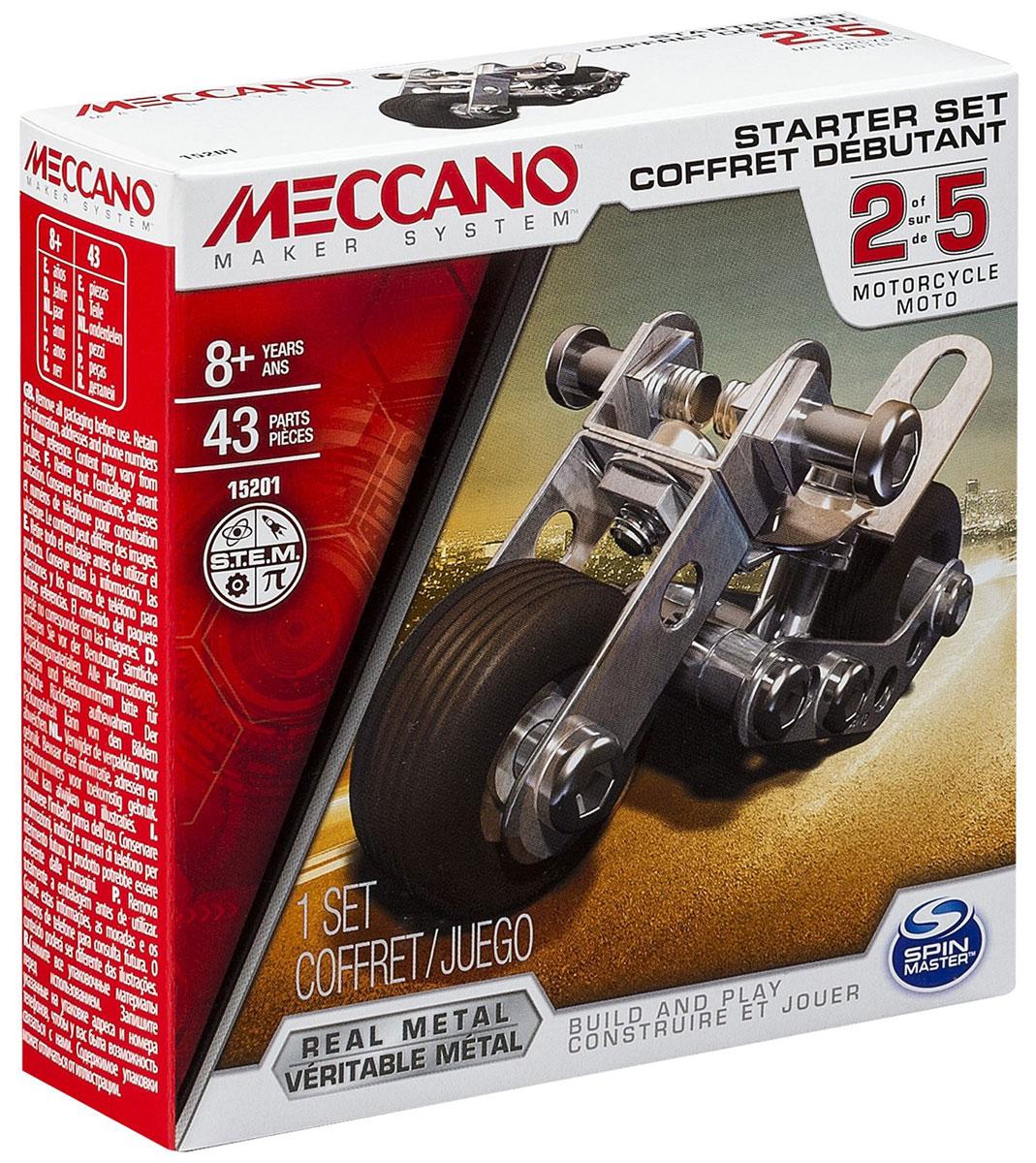 Meccano Конструктор Базовая модель 291783_20070929Конструктор Meccano Базовая модель 2 позволит вашему ребенку весело и с пользой провести время. Базовые наборы созданы для ознакомления с принципами сборки конструкторов Meccano. Набор включает в себя 43 элемента из металла, пластика и резины, с помощью которых можно собрать модель в виде мотоцикла. В набор также входят все необходимые для сборки инструменты и схематичная инструкция. Конструктор Meccano Базовая модель 2 поможет ребенку развить мелкую моторику рук, координацию движений и усидчивость.