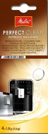Очищающие таблетки для автоматических кофемашин Melitta, 4х1,8г1500791Очищающие таблетки от кофейных масел Melitta предназначены для автоматических кофемашин и порционных кофеварок. С помощью активного кислорода таблетки удаляют налет, жирные и масляные образования с частей кофемашин, контактирующих с кофе.