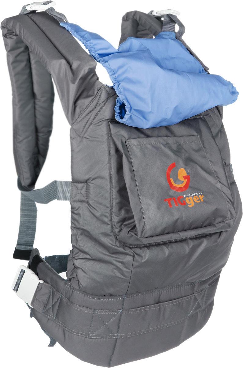TIGger Слинг-рюкзак Tigger с капюшоном цвет серый синий