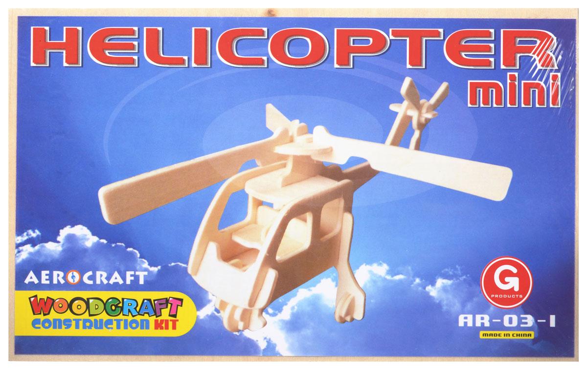 Liro Сборная модель Мини-вертолетAR-03-1Сборная модель Liro Мини-вертолет позволит вашему ребенку собрать объемную деревянную конструкцию в виде небольшого вертолета. Необходимо выдавить из деревянных пластин элементы и скрепить их между собой посредством пазов. Если вы не планируете разбирать сборную модель, то пазы лучше промазывать клеем ПВА. Собранную модель можно покрасить, покрыть лаком, использовать прибор для выжигания по дереву. Модель для сборки развивает мелкую моторику, интеллектуальные способности, воображение и конструктивное мышление, тренирует терпение и усидчивость. Схема сборки - на обратной стороне картинки.