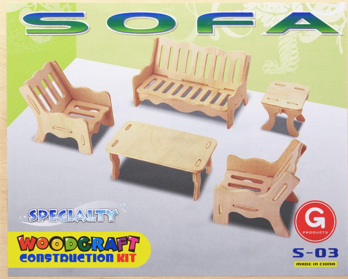 Liro Сборная модель Мебель ( S-03 )