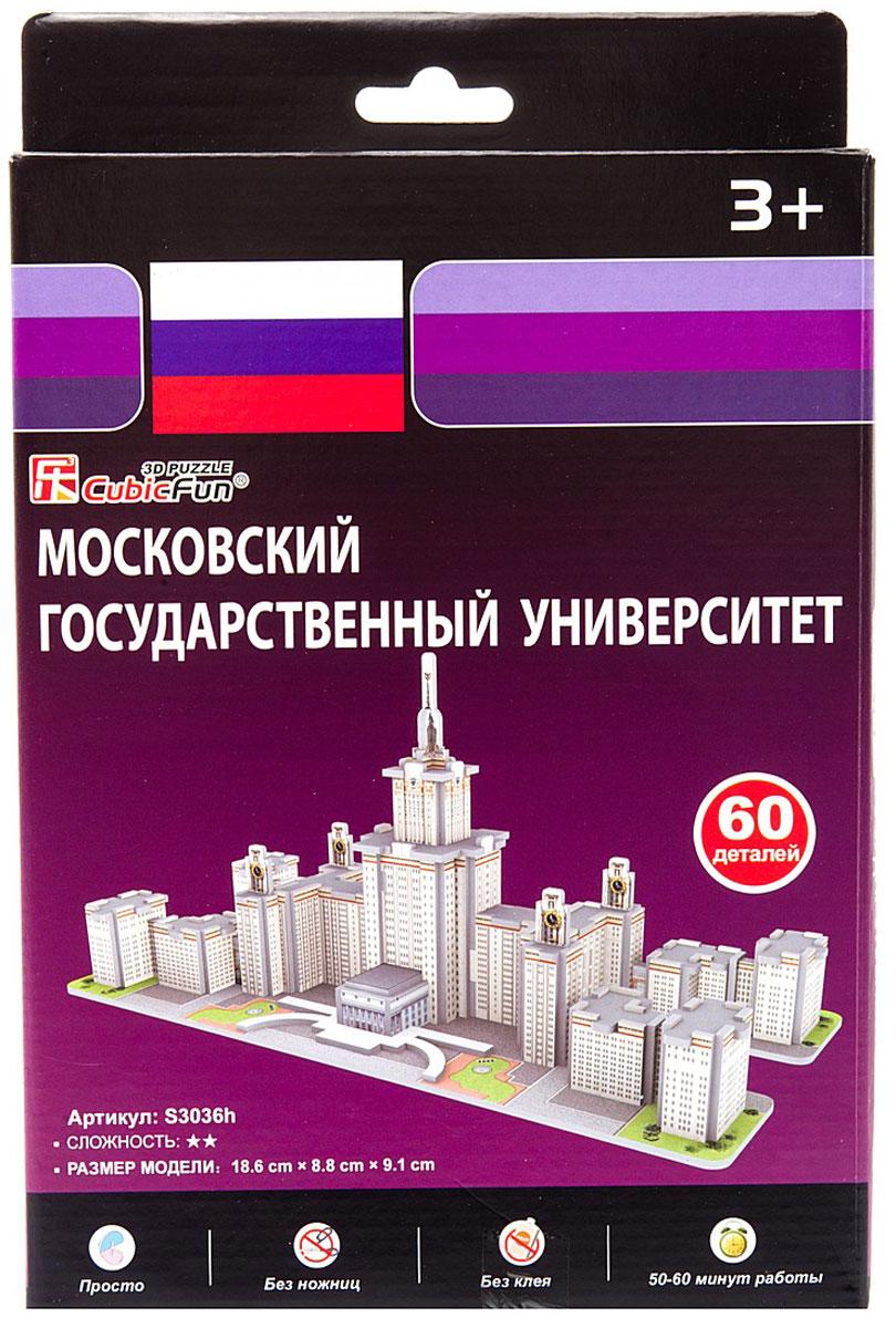 CubicFun 3D пазл Московский Государственный Университет ( S3036 )
