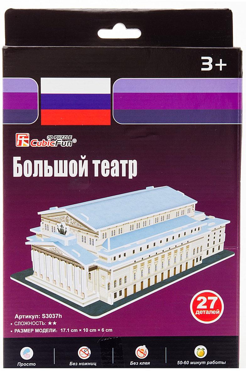 CubicFun 3D пазл Большой театрS30373D пазл CubicFun Большой театр CubicFun позволит собрать объёмную модель здания Большого театра, расположенного в Москве. Здание театра было закончено в январе 1825 года, успешно пережило революцию, гражданскую войну, Великую Отечественную Войну, и было отреставрировано в начале XXI века. Для сборки трёхмерных пазлов CubicFun вашему ребёнку не потребуются ножницы и клей. Детали изготовлены из высококачественного ламинированного картона и плотно прилегают друг к другу, что позволяет модели выглядеть весьма реалистично. Игра с наборами CubicFun поможет развить в вашем ребёнке фантазию, внимательность, аккуратность и навыки мелкой моторики рук.