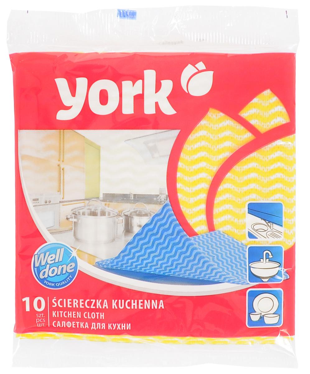 Салфетка для кухни York Макарена, цвет: желтый, 35 х 35 см, 10 шт2104_желтыйУниверсальная салфетка для кухни York Макарена предназначена для мытья, протирания и полировки. Салфетка выполнена из вискозы с добавлением полипропиленового волокна и акрилового полимера Binder, поэтому отличается высокой прочностью. Салфетка хорошо поглощает влагу. Идеальна для ухода за столешницами и раковиной, а также для мытья посуды. Может использоваться в сухом и влажном виде.