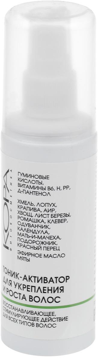 Кора Тоник-активатор для укрепления и роста волос, 100 мл5503Уникальная формула тоника, включающая гуминовые кислоты лечебных грязей, 13 видов растительных экстрактов, витаминный комплекс, оказывает восстанавливающее и укрепляющее действие на луковицу волоса, стимулирует процесс омоложения клеток кожи головы, останавливая выпадение волос и препятствуя облысению, улучшает кровообращение волосяных фолликул, интенсивно питает, увлажняет волосы и кожу головы, активно стимулирует рост новых волос. Применение : 1-2 раза в день небольшое количество тоника равномерно втирать в кожу головы, особенно тщательно - в проблемные участки. Не смывать. Курс: 3-6 месяцев. При необходимости курс повторить (после перерыва 1-2 месяца).